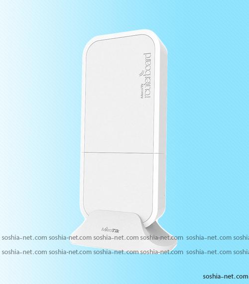 اکسس پوینت wAP LTE kit